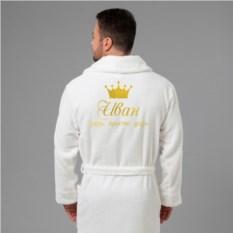 """Изображение подарка Мужской халат с вышивкой """"Царь, просто царь"""""""