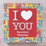 Большой набор для влюблённых Я тебя люблю с вашими именами