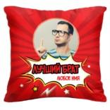 Подушка с Вашим фото «Лучший брат»