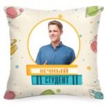 Подушка с вашим фото «Вечный студент»