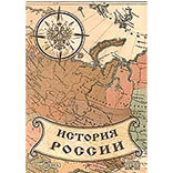 http://member.podarki.ru/pictures/9bb6fe39-e966-4223-b492-eca21b5c5419.jpg