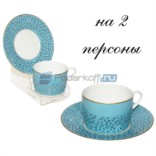 Чайный набор на 2 персоны Голубая лагуна